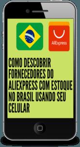 ALIEXPRESS BRASIL
